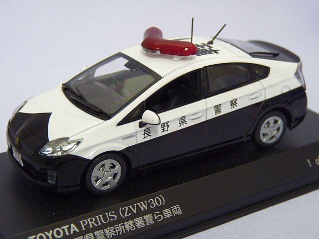 トヨタ・プリウス ZVW30の画像 p1_24