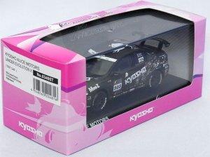画像5: 京商 三菱 京商アリスモータース ランサーエボリューションX テストカー BLACK
