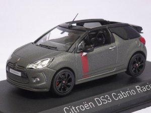 画像1: ノレブ シトロエン DS3 Cabrio Racing 2014 MAT GRAY