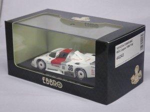 画像5: エブロ トヨタ トムス86C 1986 WEC Japan Fuji No.36 WHITE