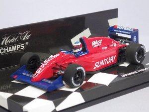 画像1: ミニチャンプス ラルト 無限 RT23 M.シューマッハー 全日本F3000,菅生,JULY 28th 1991 RED