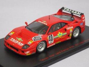画像1: エブロ レッドライン フェラーリ F40 JGTC '95 No.40 RED