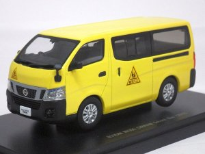 画像1: EBBRO NISSAN NV350 CARAVAN Van DX(2012) YELLOW