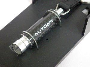 画像1: オートアート カーボンファイバーエキゾースト LEDライト キーチェーン CARBON