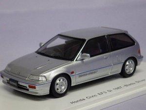 画像1: スパーク ホンダ シビック EF3 Si 1987 Blade Silver