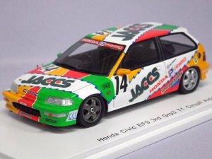 画像1: スパーク ホンダ シビック EF9 3rd Grp3 #14 TI サーキット英田 GP Naoki Hattori/Katsutomo Kaneishi JACCS